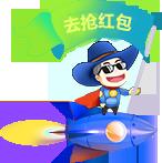湘西网络公司